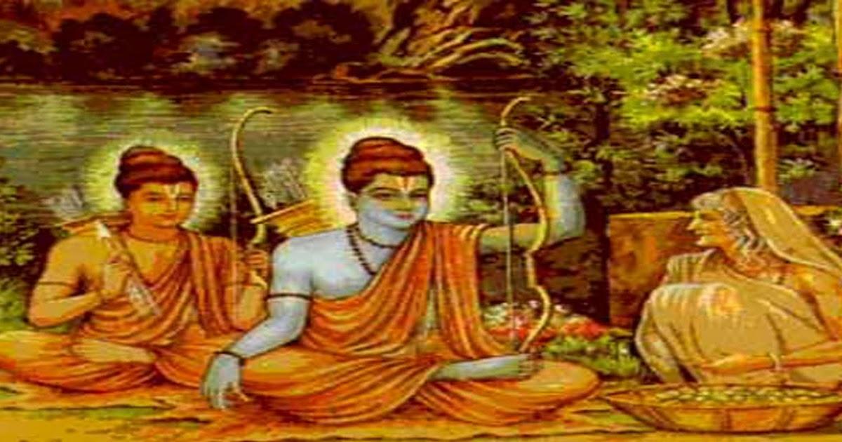 Filosof a de la religi n hindu smo - Principios del hinduismo ...