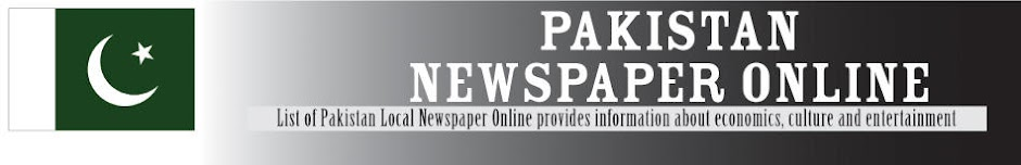 Pakistan Local Newspaper Online