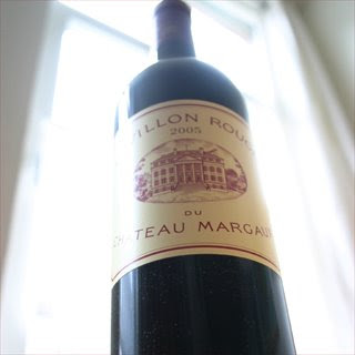Pavillon Rouge du Château Margaux 2005