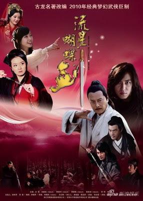 Chinese Hongkong TVB Taiwanese Drama Series Download: Meteor