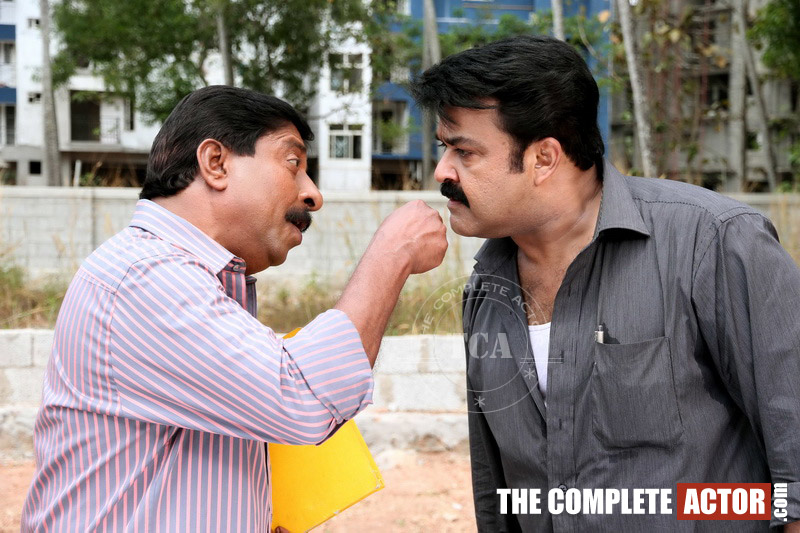 CINEMA WORLD: MOHANLAL & SREENIVASAN COMEDY SPL