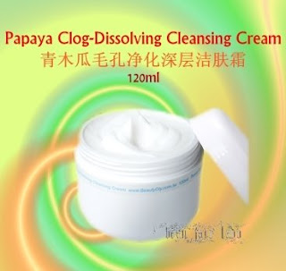 Papaya Clog-Dissolving Cleansing Cream