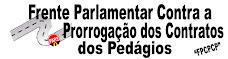 FPCPCP-AL/RS