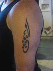 Arabic Lettering tattoo Arabia tattoo