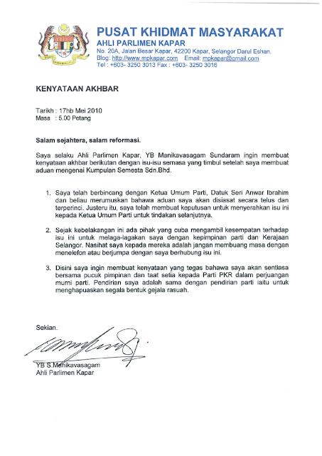 Contoh Surat Rasmi Dari Hospital Rajasthan Board F