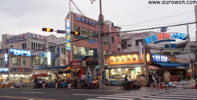 Mercado de Tongyeong