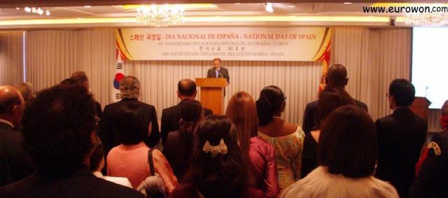 Discurso del embajador de España en Corea del Sur