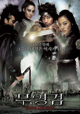 Shadowless Sword, sageuk korean movie Lee Seo Jin, drama withdrawal syndrome
