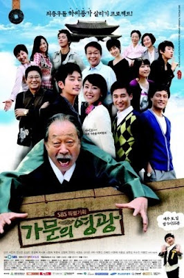 Family's Honor, korean family drama, k-drama, drama withdrawal syndrome