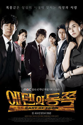 East of Eden Song Seung Hoon, best k-drama, drama withdrawal syndrome