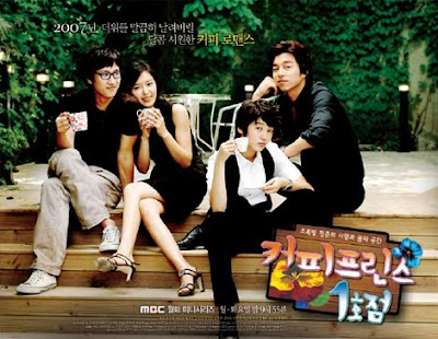 First shop of coffee Prince, drama withdrawal syndrome, Yoon Eun Hye classic romantic comedy