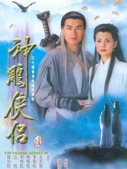 List of best wuxia series - Won bin and song hye kyo movie
