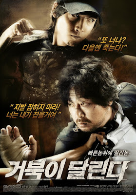 Running Turtle, korean movie best, drama withdrawal syndrome