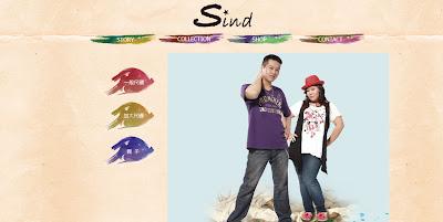 國內休閒品牌Sind神德(網頁設計)-符號廣告設計 - 符號廣告設計- 平面 網站 海報 型錄 DM設計 - udn部落格