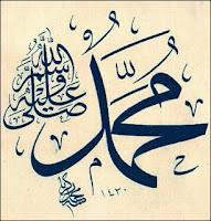 Doa Malaikat Jibril Menjelang Ramadhan