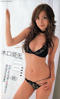 Aya Kiguchi - Japanese Idol Calendar Model October 2008