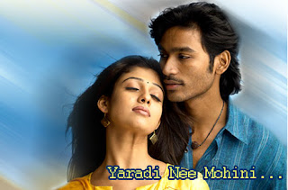 latest entertainment news watch online yaradi nee mohini
