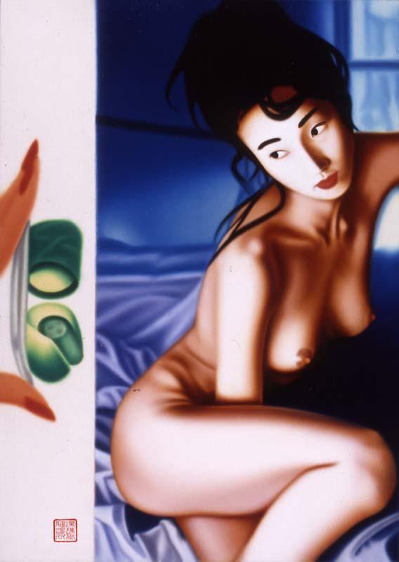 [First+Binglang+Beauty_1996+a.jpg]