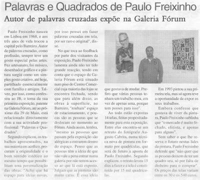 Paulo Freixinho: Entrevista ao Jornal do Barreiro