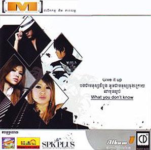 m album 1