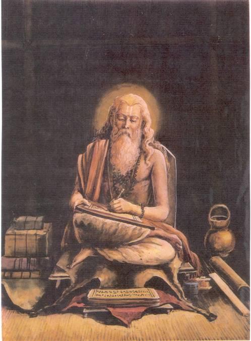 Astanga sangraha of vagbhata
