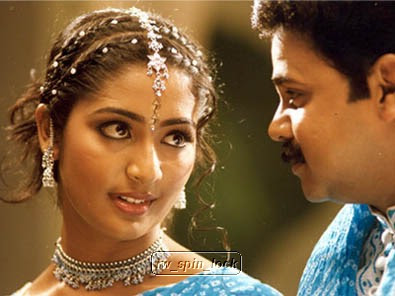 Pattanathil Sundaran 2003 Malayalam Movie