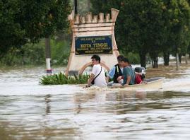 keadaan ketika banjir berlaku di sekitar bandar kota tinggi
