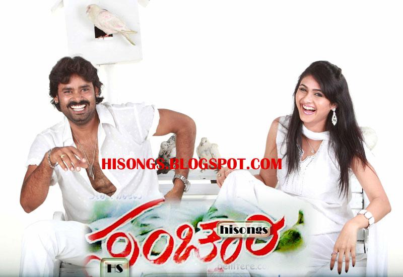 Free Kannada Songs download