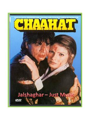 pyaar mein kabhi kabhi 1999 iqmaster