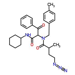 Useful Chemistry: Methanol Solubility Prediction Model 4