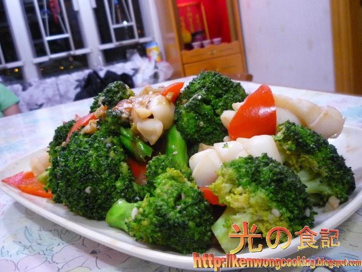 光の食記: 蝦醬西蘭花炒鮮魷