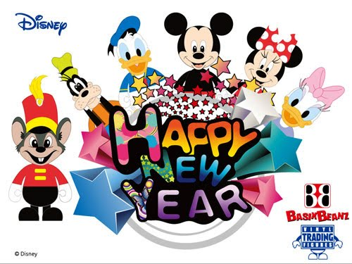 New Year Cards: Disney New Year Cards, 2010 Disney ...