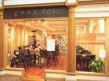 Goma Tei Restaurant