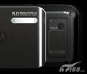 Motorola X PIXL