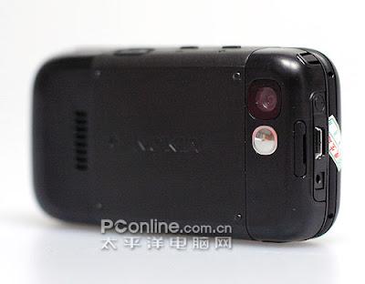 5300 XpressMusic Black Edition