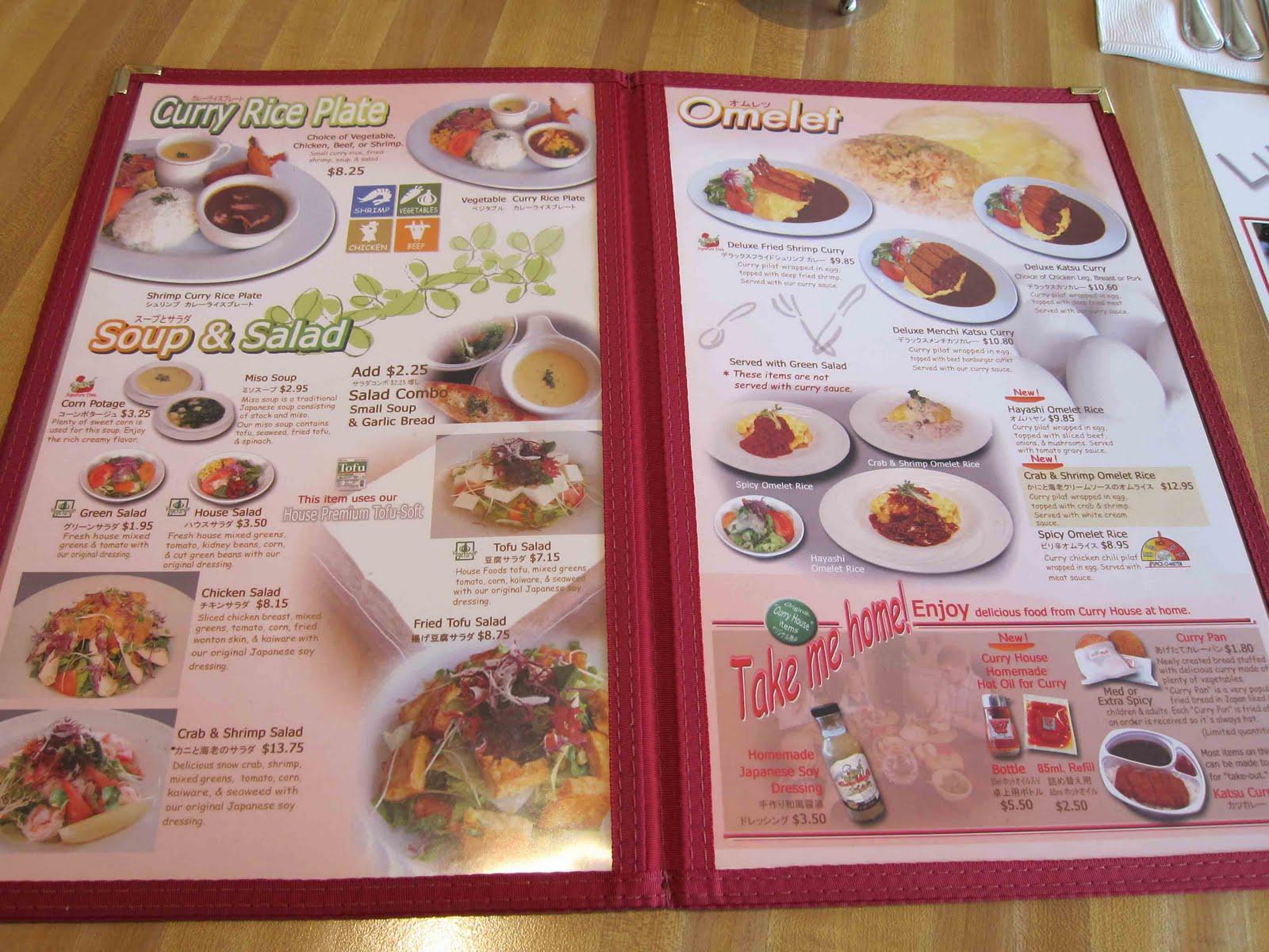 Akane Restaurant Menu