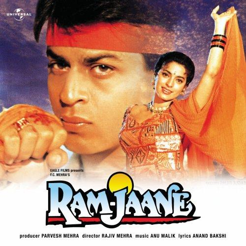 Oh Oh Jane Jana New Version Mp3 Songs: Filmography Of Shahrukh Khan