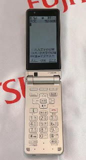 · Click to read about DoCoMo's technolgies ·