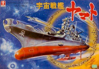 movieword: Space Battleship Yamato, No. 2 - Farewell to ...