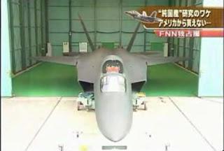 اليابان ستصنع مقاتله جديده الجيل