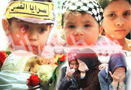 فلسطيننا