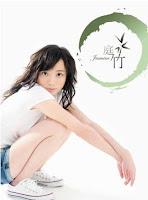 Jasmine Ting Zhu