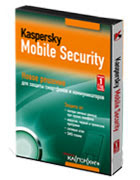 Download Kaspersky Mobile Security the latest version