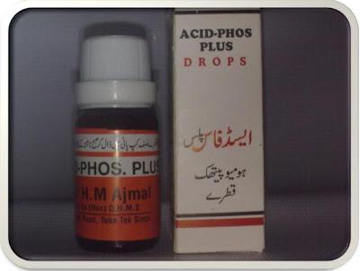 Bilal Homeo Labs: ACID PHOS PLUS