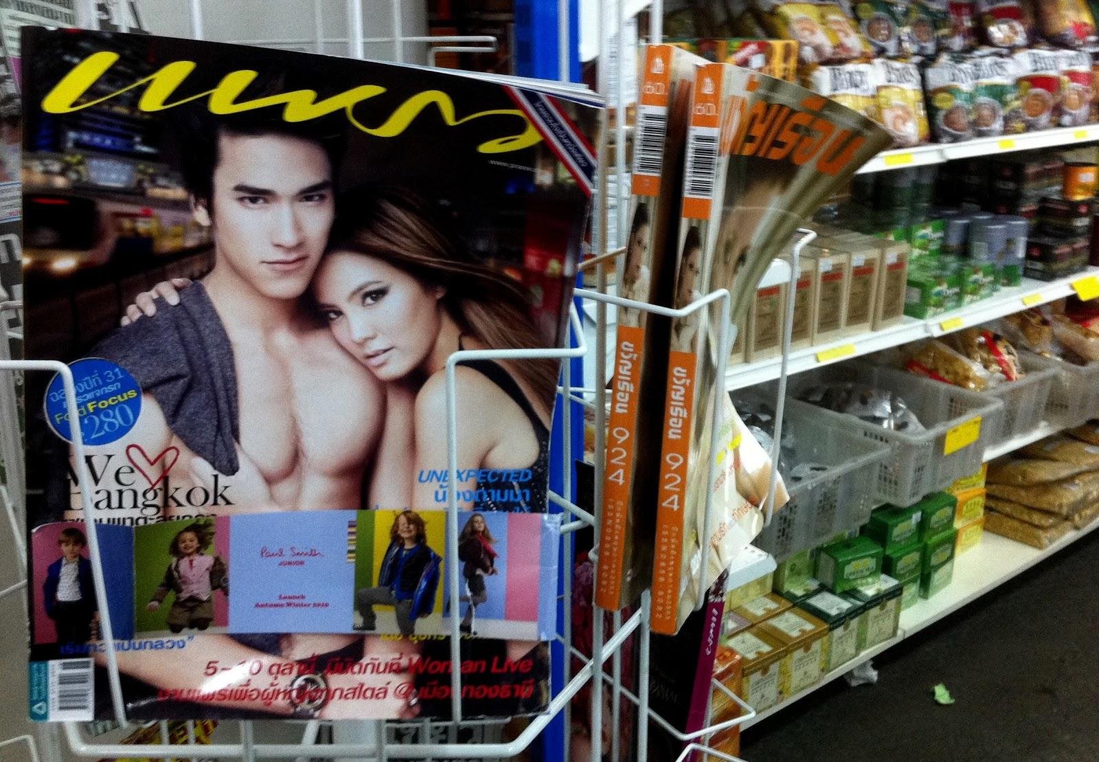 Thai Supermarked Istedgade 82