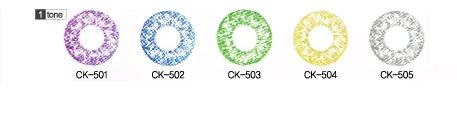 [Magic+Color+1-TONE+[RM35].png]