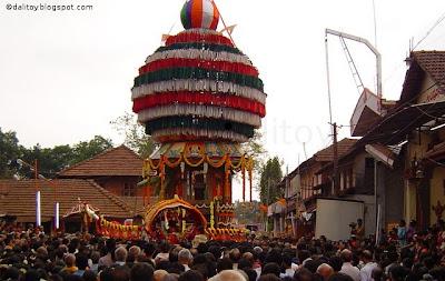Bantwal Car Festival