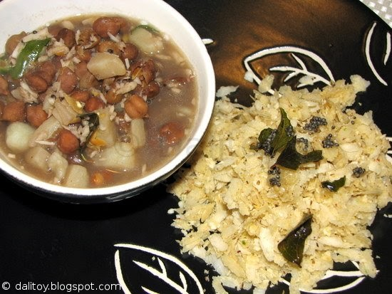 Chana Ghashi Recipe Habbar S Kitchen