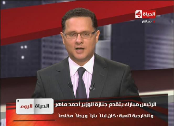 تحميل اغانى الشيخ ياسين التهامى mp3 2010