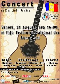 www.concert.romanism.net